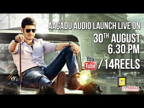 AAGADU II Audio Launch LIVE Promo