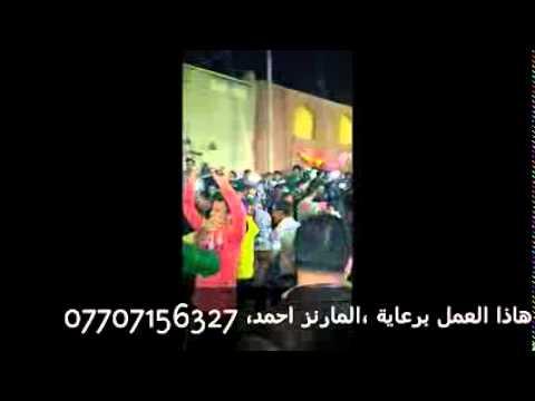 حنة جديدة2016 صباح الفريداوي وكاظم المرياني وحسين المرياني 2016 تفليشششش تجنن