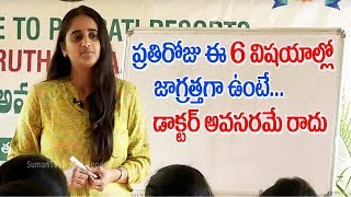 Dr Sarala about Daily Health Issues - Symptomes and Precautions || SumanTV Organic Foods