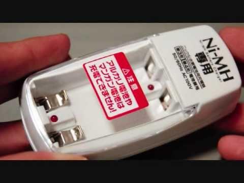 ダイソー】 ¥100のNi-MH専用充 ...