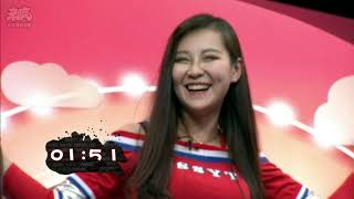Chinese Game show tickling girls