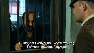 KARADAYI - ΚΑΡΑΝΤΑΓΙ ΕΠΕΙΣΟΔΙΟ 36 TRAILER 2 GREEK SUBS