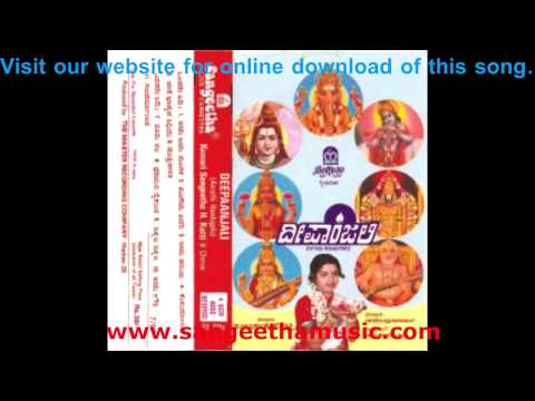 Deepanjali - Vitala Vitala Panduranga Vittala