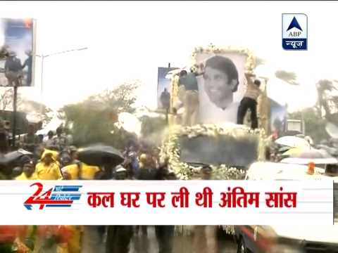 Fans and sky bid adieu to superstar Rajesh Khanna