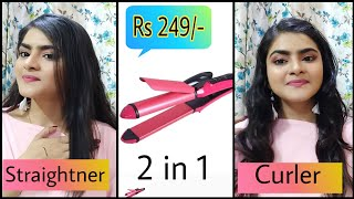 Nova 2 in 1 hair straightner and curler review and Demo | Rs 249/- Only | Ria Das