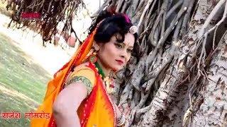 राजस्थानी सुपरहिट होली VIDEO SONG #भाभी म्हारी हस के बोल #रतन कुड़ी #Rajasthani Holi Songs2018
