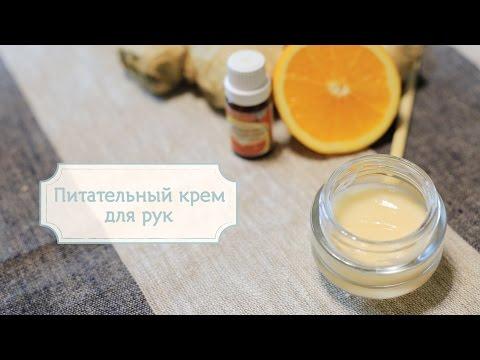 Питательные крема для тела своими руками