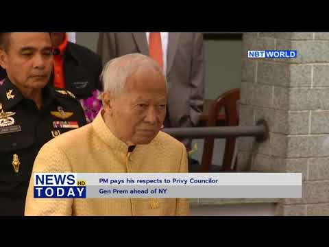 PM pays his respects to Privy Councilor Gen Prem ahead of NY