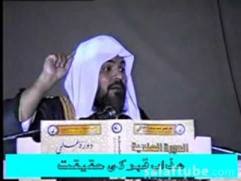 AZAB E QABAR KI HAQEEQAT 2  9 SHEIKH MERAJ RABBANI