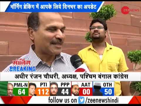 Morning Breaking: Adhir Ranjan Chowdhury today launches attack on Mamata Banejree