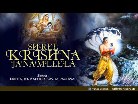 Shree Krishna Janam Leela Mahendra Kapoor, Kavita Paudwal I Full Audio Song Juke Box video