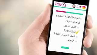 What is PDEXI - EG - ماهو بديكسي