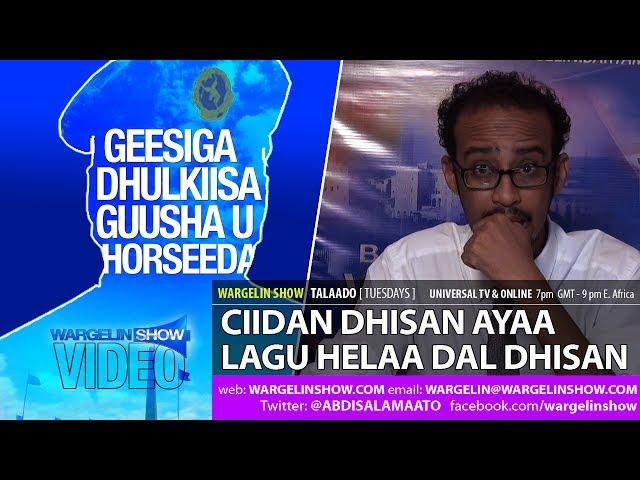 CIIDAN DHISAN AYAA LAGU HELAA DAL DHISAN (WargelinShow.com)