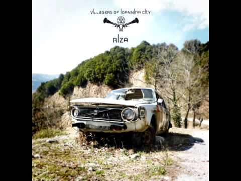 Villagers of Ioannina City - Perdikomata