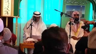 Madina mosque imam