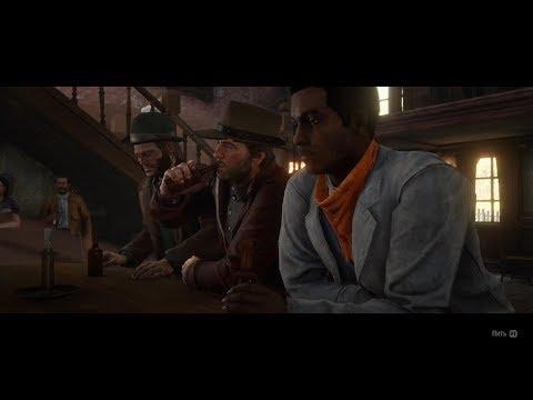 Red Dead Redemption 2. #14. Тихо посидели