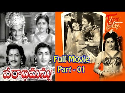 Veerabhimanyu - Full Length Telugu Movie - Part 01 - Ntr - Kanchana video
