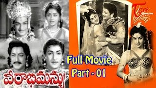 Kanchana - Veerabhimanyu - Full Length Telugu Movie - Part 01 - NTR - Kanchana
