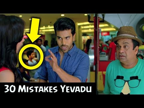 Yevadu Movie Mistakes | Ram Charan | Allu Arjun | Shruti Haasan