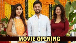 Sri Karthikeya Entertainments Production No 1 Movie Opening Video | Aditi Myakal, Adhya Thakur