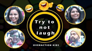 World famous lover movie funny meme | Trolls On Review | Public Response| i6 media