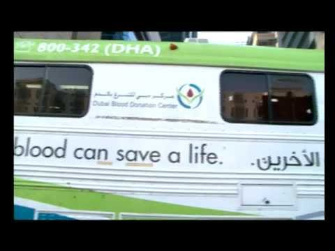 Blood Donation Program, Organised  by WATANI  and Dubai Health Authority