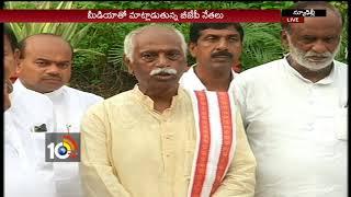 Telangana BJP remembers Vajpayee, his Relation with Hyderabad   #VajpayeeFuneral