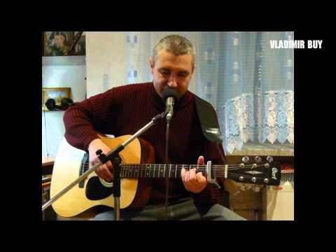 Лагерные песни - Письмо с Афгана