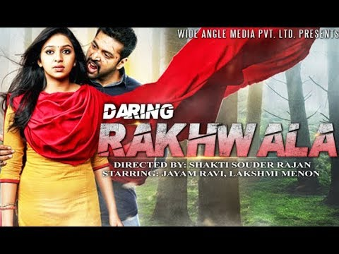 Daring Rakhwala-2018 | New Released South Indian Full Hindi Dubbed Movie| Hindi Movies 2018