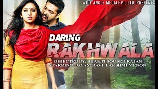 Daring Rakhwala-2018   New Released South Indian Full Hindi Dubbed Movie  Hindi Movies 2018
