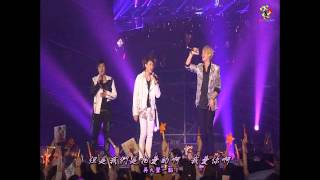 【繁體中字】신화 Shinhwa - 기도 (Prayer) [SHINHWA 15th Anniversary Concert THE LEGEND CONTINUES]