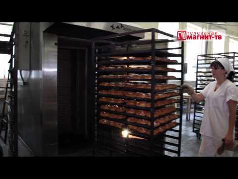 Лысковский хлебозавод торты на заказ фото