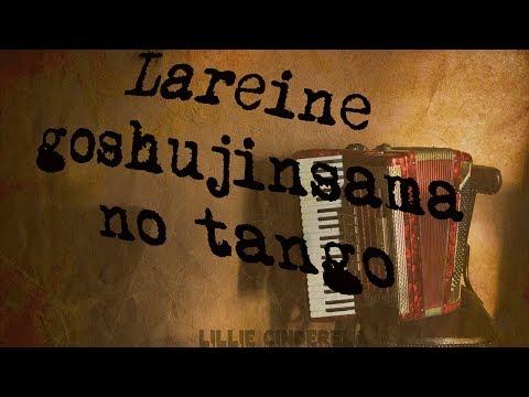 Lareine - Goshujinsama no Tango