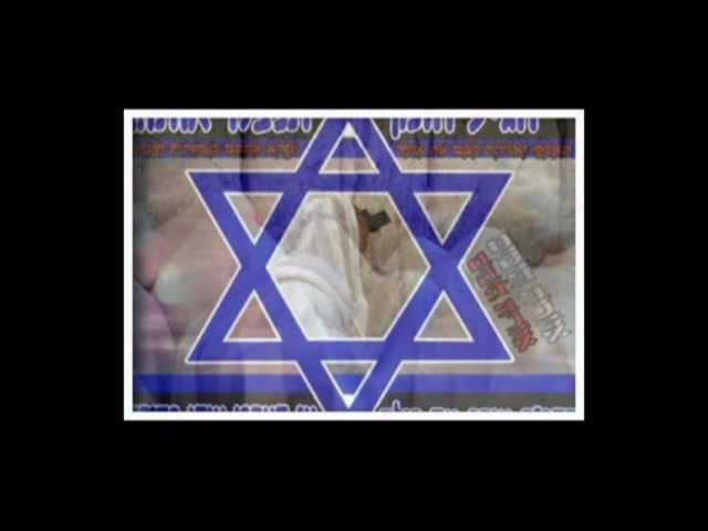 מלך מלך מרדכי בן דוד-Melech Melech Mordechai Ben-David