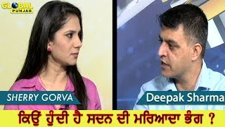 Truth Behind the Dissolution of House | News Behind News | Episode 21