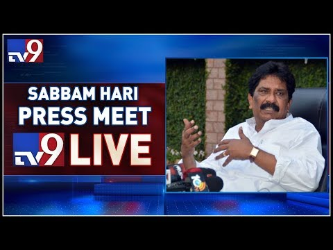 Sabbam Hari Press Meet LIVE || Vizag - TV9