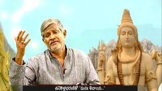NTV Special Interview With Tanikella Bharani about Lord Shiva - Part 04