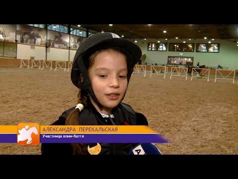 Вести конного спорта. Выпуск 69 от 2 октября 2017 года