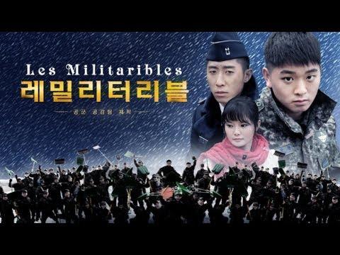 Les Miserables ROK Air Force Parody Les Militaribles / 공군 레미제라블 '레밀리터리블'