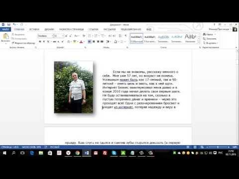 Как оформить книгу в PDF формате