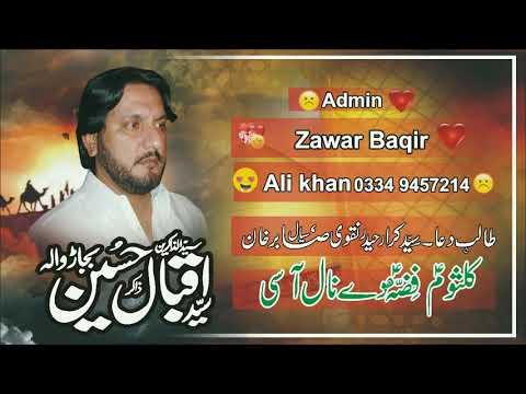 whatapp status by Zakir Iqbal shah bajjar zilhaj 2k19