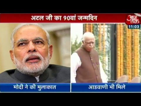 Pm Modi Visits Atal Bihari Vajpayee On 90th Birthday video