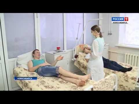 О симптомах и лечении рассеянного склероза в Новосибирске