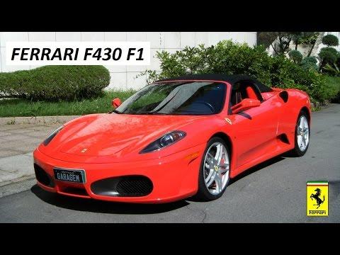 Garagem do Bellote TV: Ferrari F430 Spider F1