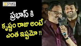 Prabhas Love for his Krishnam Raju : Emotional Moments - Rare Video