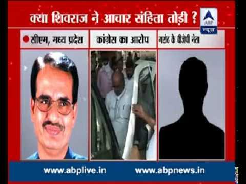 Digvijay Singh accuses Shivraj of luring the voters