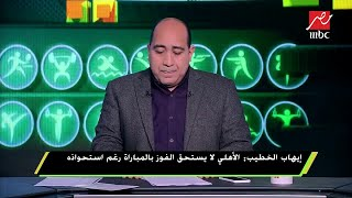 المداخلة الكاملة لـ أحمد عفيفي في برنامج اللعيب بعد فوز بيراميدز على الأهلي