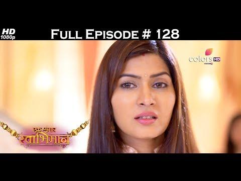Ek Shringaar Swabhiman - 14th June 2017 - एक श्रृंगार स्वाभिमान - Full Episode (HD) thumbnail