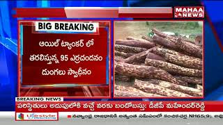 Red Sandalwood Seized in Kadapa District