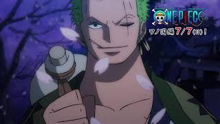 One Piece   Wano Kuni Arc   Official Trailer!